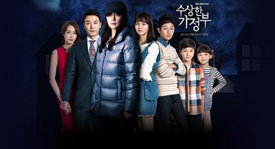 韓国ドラマ-怪しい家政婦.jpg