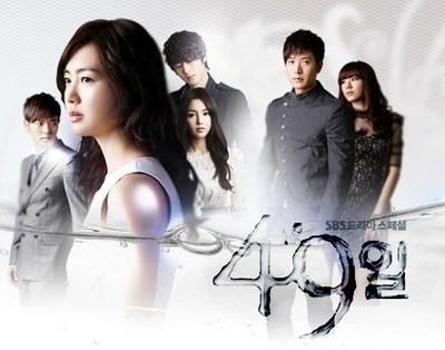 韓国ドラマ-私の期限は49日.jpg